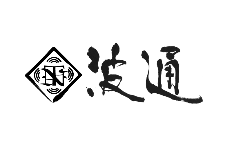 サーフニュース最新記事リンク